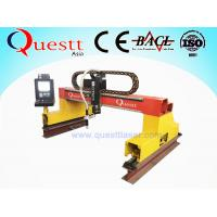 China Germany / Taiwan Gantry Metal Laser Cutting Machine , CNC Plasma Cutting Machine on sale