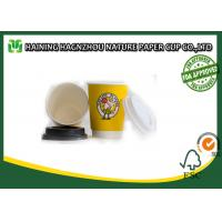 China Disposable 8 Oz Double Wall Paper Cups Polyethylene Coated With Plastic Lid on sale