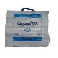 Quality Custom Printed BOPP Laminated PP Woven Bags For Seeds / Flour 50 X 84 Cm for sale