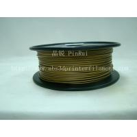 Brass Metal 3D Printing Filament Good Gloss 1.75 Mm Filament For 3D Printer
