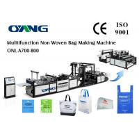 China Ultrasonic Sealing PP Non Woven Bags Manufacturing Machine For D Cut / T Shirt Bag on sale