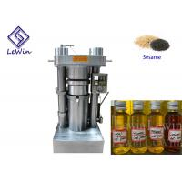 Buy cheap Cold presed sesame oil expeller hydraulic oil press machine for sale from wholesalers