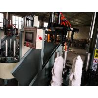 China High Speed Hand Gloves Manufacturing Machine Auto Oven Glove / Oven Mitts Turning on sale