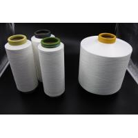 Partially Oriented Polyester Knitting Yarn Raw White Twisted 120D/72F , Eco-Friendly Manufactures