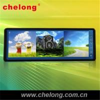 10.2 inch Rearview LCD Monitor with Splitter Manufactures