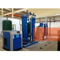 China Bright Annealing Nitrogen Generation Equipment Reliable / Stable Operation on sale