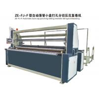 China Toilet Maxi / JRT / HRT Slitting And Rewinding Machine Separating Motor Driving on sale