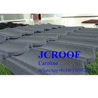 Wooden Type Stone Coated Metal Roof Tile , Lightweight Metal Roof Tiles Manufactures