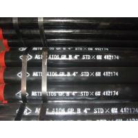 Cold Rolled ASTM A106 GRB Seamless Boiler Tubes Black Mild For High Temperature , DIN1626 DIN1629 Manufactures