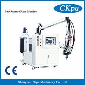 China Best Sell PU Low Pressure Foam Machine with CE ( PU machine, pu foam machine) on sale