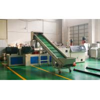 Quality PE Waste Scrap Recycled Plastic Pelletizing Machine , Water Ring Cutting for sale