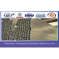 316 Cold Rolled Stainless Steel Pipe Manufactures