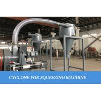 China Low Noise Plastic Film Squeezing Machine For Wet Soft Plastic Dewatering Machine on sale