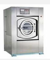 Industrial Washing Machine Manufactures