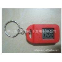 Customizable Key Ring for Gifts Manufactures