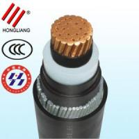 11KV Copper/Aluminum Conductor PVC or XLPE Insulated Electric Cable Manufactures