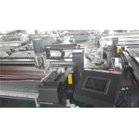 Buy cheap Low Layer Composite Cutting Machine Built In CNC Control System Smooth Motor from wholesalers