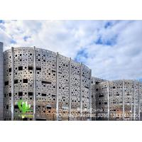 Aluminum perforated wall panel for curtain wall facade cladding wall panel with 2mm thickness hollow design Manufactures