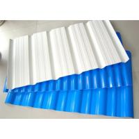 FRP Sandwich Panel, FRP Exterior Wall Panels, 20mm 40mm - 100mm FRP Board Manufactures