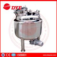Bottom Mixing Solution Stirred Blender Tank CE Certificate Customized Manufactures