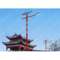 China Color Temp 6000K Outdoor Solar Spot Lights , Solar Panel Garden Lights on sale