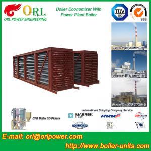 Hot Water Boiler Stack Economizer Economiser Tubes Anti Corrosion ASME Standard Manufactures