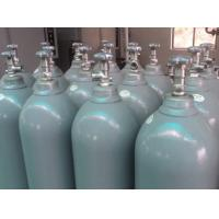anhydrous hydrogen bromide/HBrgas/semiconductor grade HBr/CAS=10035-10-6 for sale