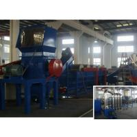 380V / 50HZ Plastic Washing Machine Equipment For Woven Bags Bottle Manufactures