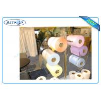 Flower Packing Flushable Flame Retardant Non Woven Polypropylene Fabric Roll Manufactures