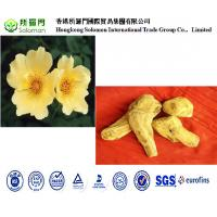 rhubarb extract Anthraquinones10% Emodin 5% --rhubarb pieplant,Rheum officinale baill Manufactures