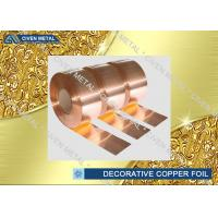 C1100 C1220 C1020 Decorative Copper Sheet Roll For Electronic Industry Manufactures