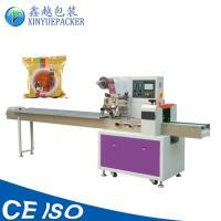 Automatic Fresh Vegetable Packaging Machine , Fruit And Vegetable Packing Machine Manufactures