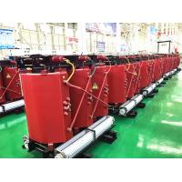 China 1500 Kva Dry Type Distribution Transformer Indoor Type Electric Transformer on sale