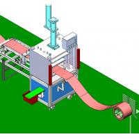 China Precision Lithium Ion Battery Production Line on sale