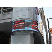 Large P4.81 Flexible Led Panel Video Screen , Soft Led Display Screen Waterproof Manufactures