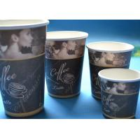 Recycling Party / Wedding Insulated Paper Cups 8oz Paper Coffee Cups Manufactures
