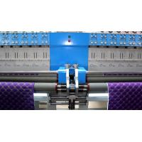 Separate Quilting Sewing And Embroidery Machine For Making Curtains Manufactures