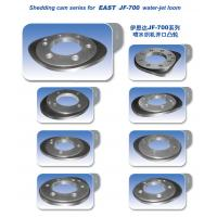 Super Wide East JF-700 Water Jet Looms Shedding Cam Water Jet Loom Cam Textile Machinery Parts Manufactures