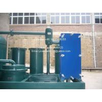 Oil Water Separator Machine | High content water removing system TYN-100 Manufactures