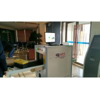 AT5030 Airport High Penetration 5030c Metal Detection Luggage X-ray Machine Manufactures
