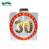 China Waterproof solar traffic signal road safety sign led safety reflective aluminum signs on sale