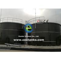 Buy cheap 500 - 5000m3 Bolted Water Storage Tanks For Wastewater Treatment Easy To Install from wholesalers