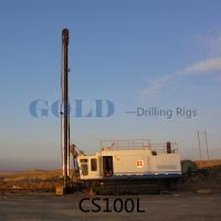 down hole hammer drill air percussion drilling rig, compressed air drilling Manufactures