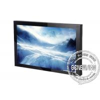 China High Brightness Wall Mount LCD Display Monitor with LG or Samsung LCD Panel on sale