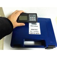 ISO Standard ABS Vibration Meter 10Hz - 10KHz With Data Output Metric / Imperial Manufactures