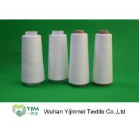 Paper Cone 100 Spun Polyester Yarn for Sewing Thread Kontless / Less Broken Ends Manufactures