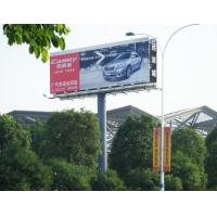 China Double sided outdoor advertising  billboard on sale