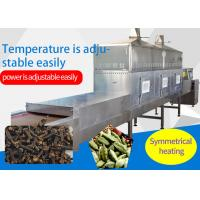 China Industry Tunnel Chili Angelica Spice Dryer Machine Microwave Sterilization Equipment on sale