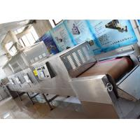 SS Nutritional And Healthy Powder Microwave Dryer Machine With CE Certification Manufactures