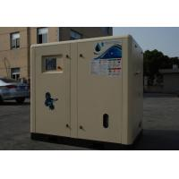 Water Lubricate Oil Free Screw Type Air Compressor High Configuration 45KW/60HP Manufactures